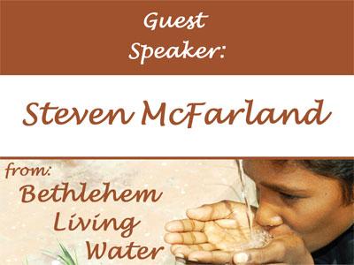 Steven McFarland