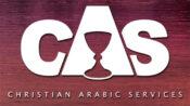 Logo - C.A.S. - Christian Arabic Services